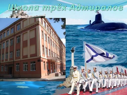 Музей школы 34. Иркутск