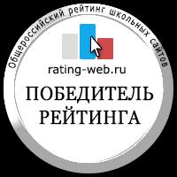 2017-2018 учебный год
