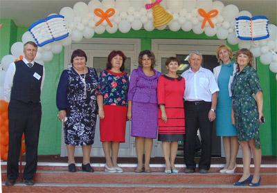 Администрация МБОУ г. Иркутска СОШ №28