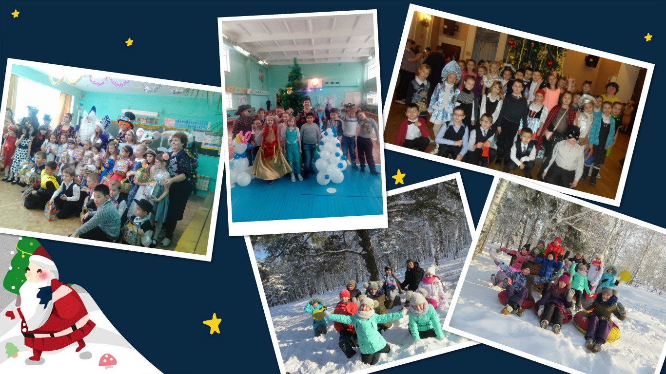 Новый год школы 28 Иркутск