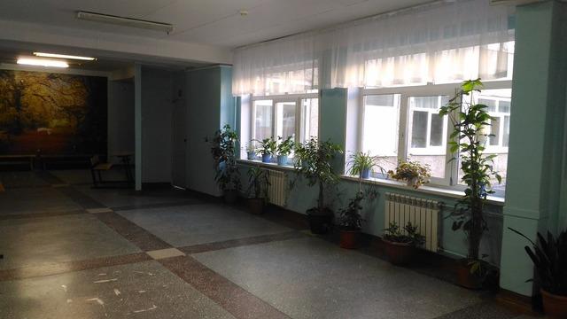 МБОУ г. Иркутска СОШ №28