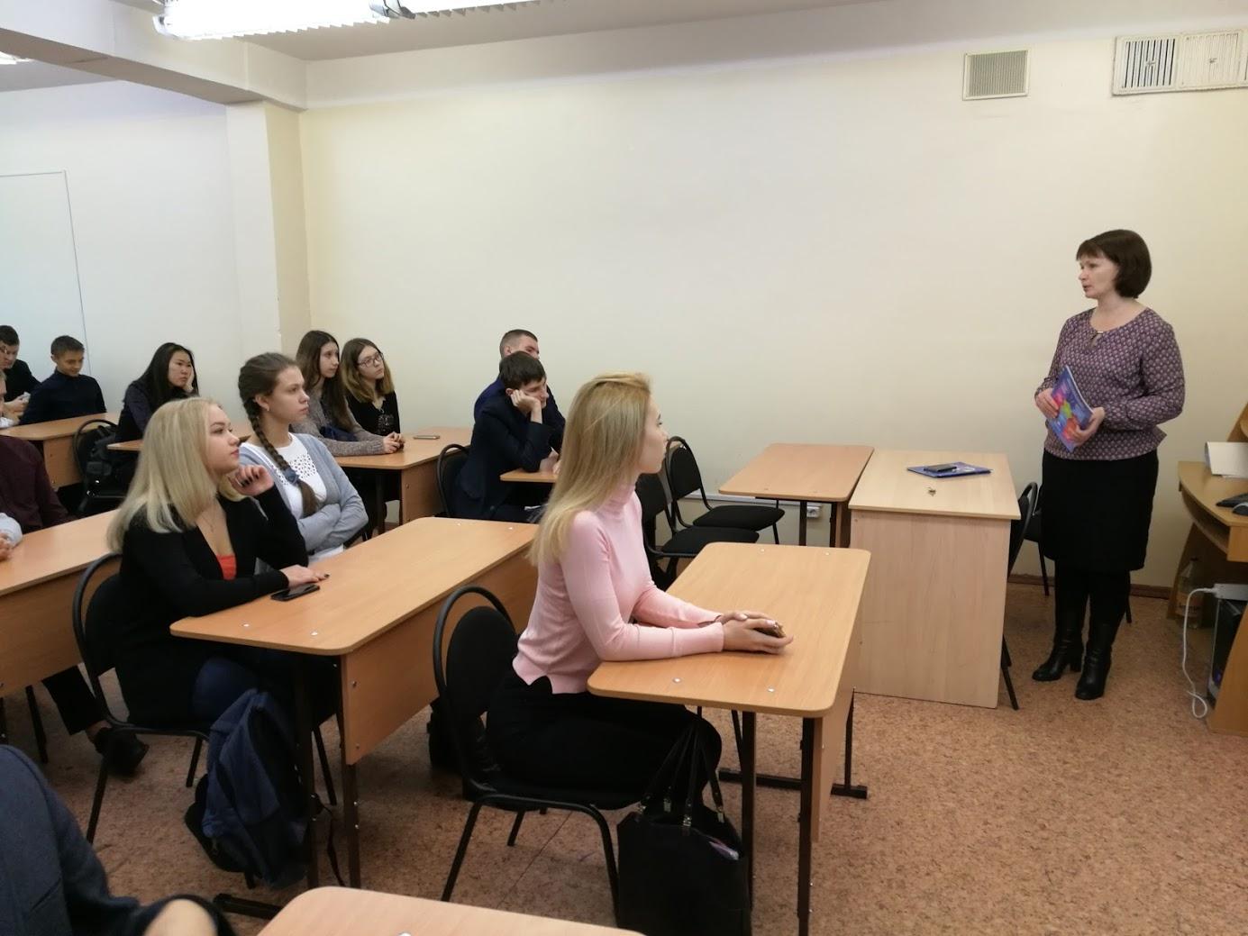 Встреча десятиклассников с представителем пенсионного фонда, 25.12.2017 года